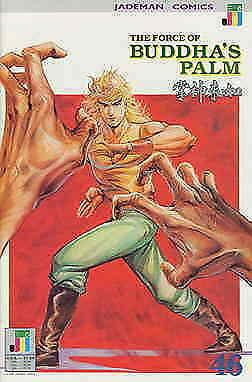 Force of Buddha's Palm, The #46 VF/NM; Jademan | save on shipping - details insi