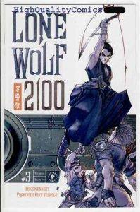 LONE WOLF 2100 #3, NM+, Mike Kennedy, Ronin, Sword, Velasco, 2002