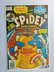 Spidey Super Stories #17 1st Series 5.0 (1976)