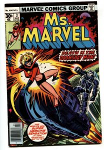 MS. MARVEL #3 Comic Book 1977 VF