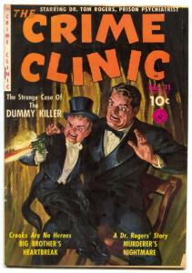 Crime Clinic #11 1951- Classic Ventriloquist Saunders cover- G/VG