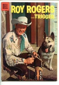 ROY ROGERS #95-1955- PHOTO COVER-KING OF THE COWBOYS--vg