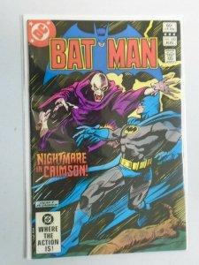 Batman #350 6.0 FN (1982)