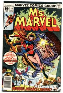MS. MARVEL #10-1977.-HIGH GRADE-vf--Bronze Age Marvel