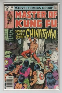 MASTER OF KUNG-FU (1974 MARVEL) #90 VF+ A67635