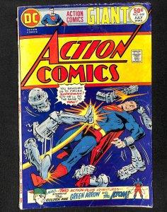 Action Comics #449 (1975)