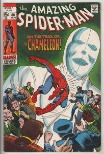 Amazing Spider-Man #80 (Jan-70) FN/VF Mid-High-Grade Spider-Man