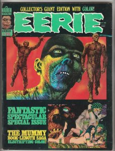 Eerie Magazine #78 (Oct-76) VF High-Grade
