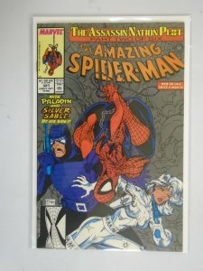 Amazing Spider-Man #321 8.0 VF (1989 1st Series)