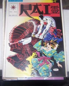 Rai #6 (Aug 1992, Acclaim / Valiant) frank miller cover unity chapter 7