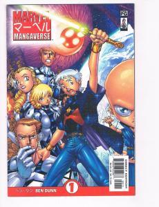 Marvel Mangaverse # 1 NM Marvel Comic Book Fantastic Four Captain Marvel S80