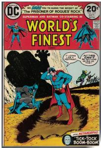 WORLDS FINEST 219 VF Oct. 1973