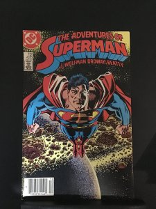 Adventures of Superman #435 (1987)