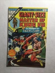 Giant Size Master Of Kung Fu 4 Near Mint Nm Marvel