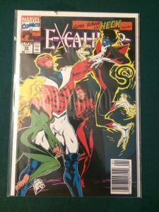 Excalibur #33