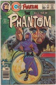 Phantom #73