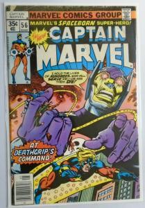 Captain Marvel (1st Series Marvel) #56, 3.0 (1978)