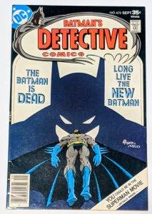 Detective Comics #472 (Sept 1977, DC) FN+ 6.5 Death of Hugo Strange