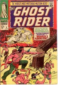 GHOST RIDER (1967 WESTERN) 6 VERY FINE Oct. 1967 COMICS BOOK