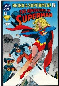Adventures of Superman #502 (DC, 1993)