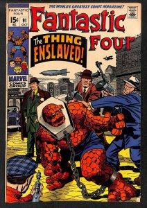 Fantastic Four #91 FN- 5.5 Marvel Comics