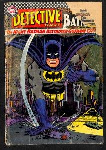 Detective Comics #362 (1967)