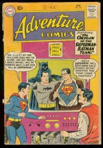 ADVENTURE COMICS #257 1960-SUPERMAN & BATMAN TEAM COVER FR