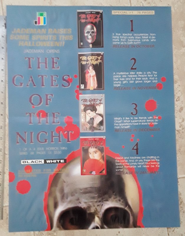 Jademan Comics The Gate of The Night 1991 Poster see note