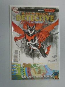 Detective Comics #854 8.5 VF+ (2009)