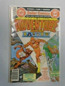 Adventure Comics #465 5.0 VG FN (1979 1st Series)