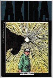 Akira #18 Katsuhiro Otomo (Epic/Marvel, 1990) FN/VF