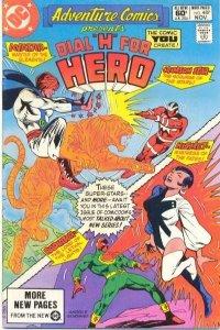 Adventure Comics (1938 series) #487, VF (Stock photo)
