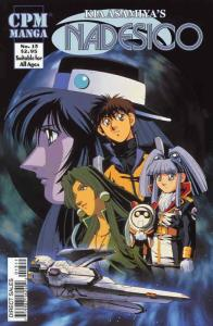 Nadesico #13 VF/NM; CPM | save on shipping - details inside