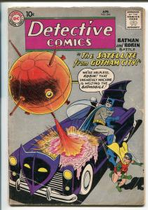 DETECTIVE #266 1959-DC COMICS-BATMAN-ROBIN-JOHN JONES-BATMOBILE-vg minus