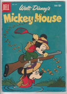 Mickey Mouse, Walt Disney's #63 (Dec-58) FN- Mid-Grade Mickey Mouse, Goofy