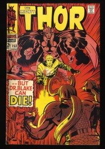 Thor #153 FN+ 6.5 Marvel Comics