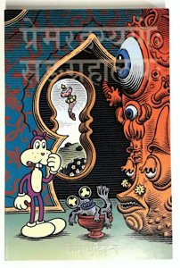 Museum of Love and Mystery HC (2008 Presspop) by Jim Woodring Picture Artbook