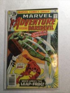 Marvel Adventure 4 Near Mint Nm Marvel