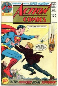 ACTION COMICS #393 1970 DC SUPERMAN PARACHUTE COVER --FN