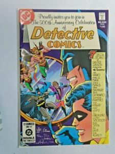 Detective Comics #500 1st Series 5.0 (1981)
