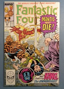 Fantastic Four Lot #300-324 Complete Run Dr Doom