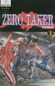 Zero Taker #1 VF/NM; Curtis | save on shipping - details inside