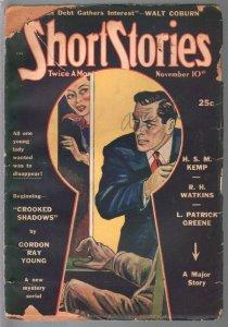 Shirt Stories 11/10/1947-keyhole crime pulp cover-horror detective-G-