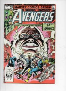 AVENGERS #229, NM-, Captain Marvel, EggHead, 1963 1983, more Marvel in store