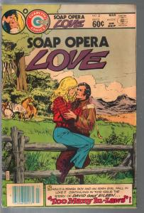 Soap Opera Love #2 1983-Charlton-exciting female imagery-elusive issue-FN