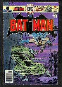Batman #276 (1976)
