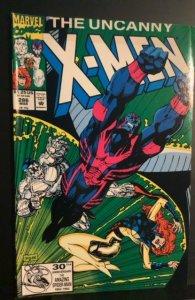 The Uncanny X-Men #286 (1992)