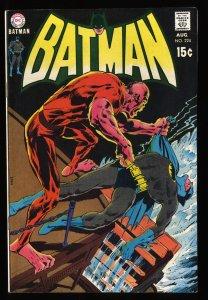 Batman #224 VF+ 8.5