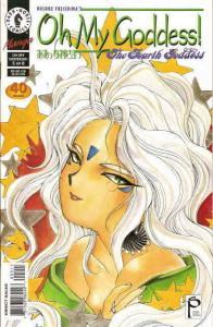 Oh My Goddess! Part VII #5 VF; Dark Horse   save on shipping - details inside