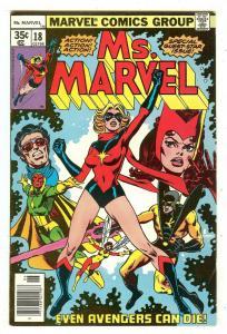 Ms. Marvel 18   1st Full Mystique